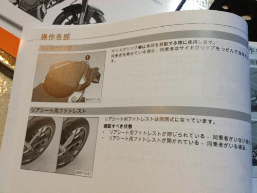 JA-manual