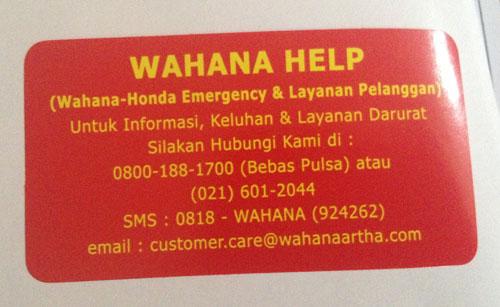 arantan-wahana-help