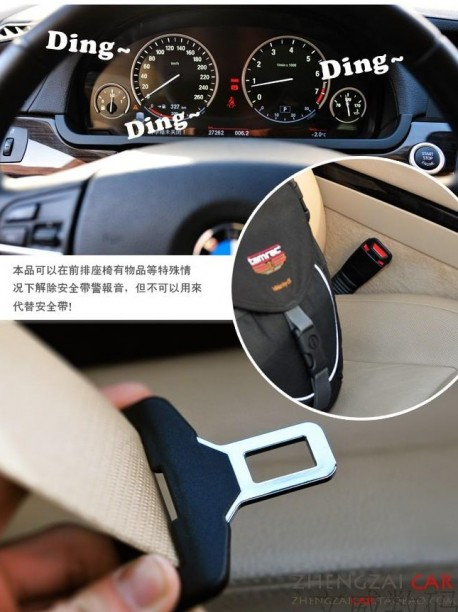china-safety-belt-2a-458x612