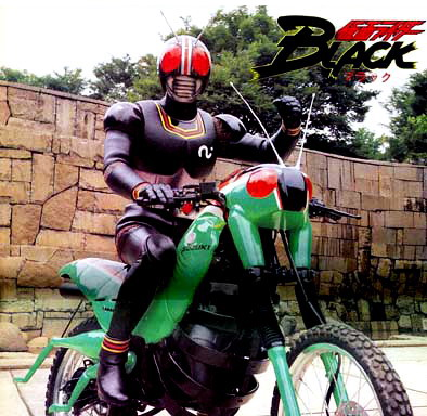 black-kamen-rider1